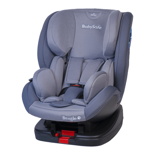 Babysafe Beagle grey Child Seat (0-25 kg) (0-55 lbs)